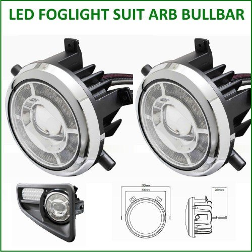 Foglight suit arb bullbar direct replacement adr 4wd bull bar fog lights led foglight suit arb bullbar direct replacement adr 4wd bull bar fog lights aloadofball Choice Image