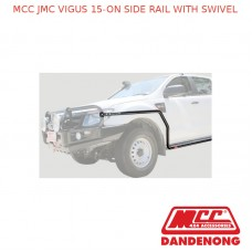 MCC BULLBAR SIDE RAIL WITH SWIVEL SUIT JMC VIGUS (2015-ON) - BLACK