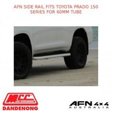 AFN SIDE RAIL FITS TOYOTA PRADO 150 SERIES FOR 60MM TUBE