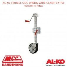 AL-KO J/WHEEL SIDE WIND & WIDE CLAMP EXTRA HEIGHT 4 RING