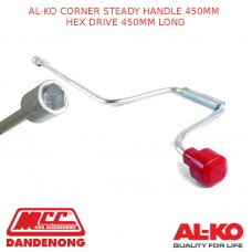 AL-KO CORNER STEADY HANDLE 450MM HEX DRIVE 450MM LONG