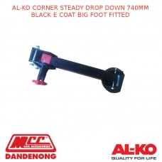 AL-KO CORNER STEADY DROP DOWN 740MM BLACK E COAT BIG FOOT FITTED
