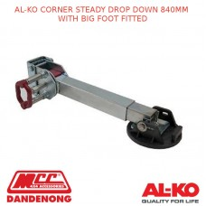 AL-KO CORNER STEADY DROP DOWN 840MM WITH BIG FOOT FITTED