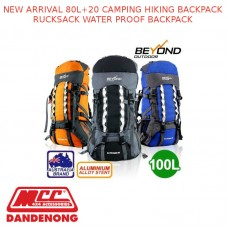 NEW ARRIVAL 80L+20 CAMPING HIKING BACKPACK RUCKSACK WATER PROOF BACKPACK