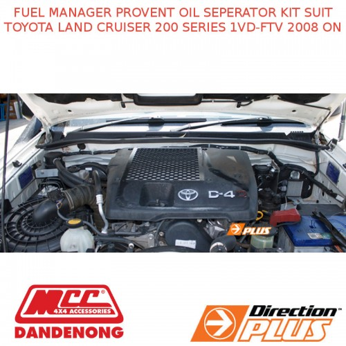 FUEL MANAGER PROVENT OIL SEPERATOR KIT SUIT TOYOTA LAND CRUISER 200