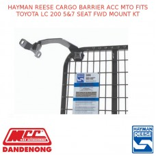 HAYMAN REESE CARGO BARRIER ACC MTO SUIT TOYOTA LC 200 5&7 SEAT FWD MOUNT KT
