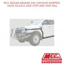 MCC BULLABR SIDE STEP & SIDE RAIL FITS NISSAN NAVARA D40(G B)(09/05-02/15)BLACK