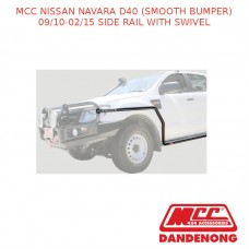 MCC BULLBAR SIDE RAIL W/ SWIVEL - NAVARA D40 (SMOOTH BUMPER) (09/2010-02/2015) SAND BLACK