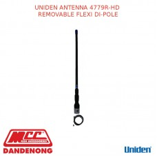 UNIDEN ANTENNA 4779R-HD REMOVABLE FLEXI DI-POLE