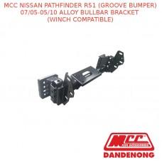 MCC ALLOY BULLBAR BRACKET - NISSAN PATHFINDER R51 (GROOVE BUMPER) (07/05-05/10)