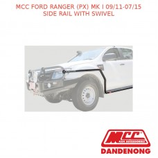 MCC BULLBAR SIDE RAIL WITH SWIVEL - FORD RANGER (PX) MK I (09/11-07/15) - BLACK