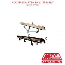 MCC BULLBAR SIDE STEP SUIT MAZDA BT50 (10/2011-PRESENT)  - SAND BLACK