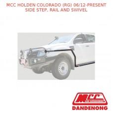 MCC BULLBAR SIDE STEP, RAIL & SWIVEL - COLORADO (RG) (06/12-PRESENT)- SAND BLACK