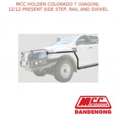 MCC BULLBAR SIDE STEP, RAIL & SWIVEL SUIT HOLDEN COLORADO 7 WAGON 12/12-PRESENT
