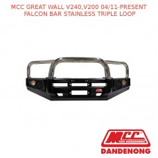 MCC FALCON BAR STAINLESS TRIPLE LOOP SUIT GREAT WALL V240,V200 (04/2011-PRESENT)