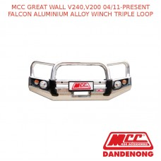 MCC FALCON BAR ALUMINIUM ALLOY WINCH TRIPLE LOOP SUIT GREAT WALL V240,V200 (04/2011-PRESENT)