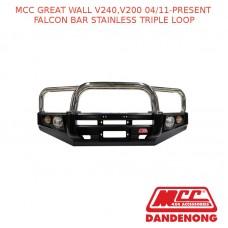 MCC FALCON BAR SS 3 LOOP-GREAT WALL V240,V200 WITH FOG LIGHTS (4/11-PRESENT)